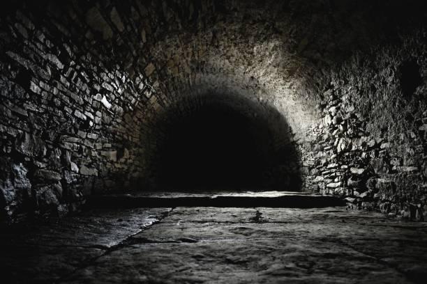 подземия